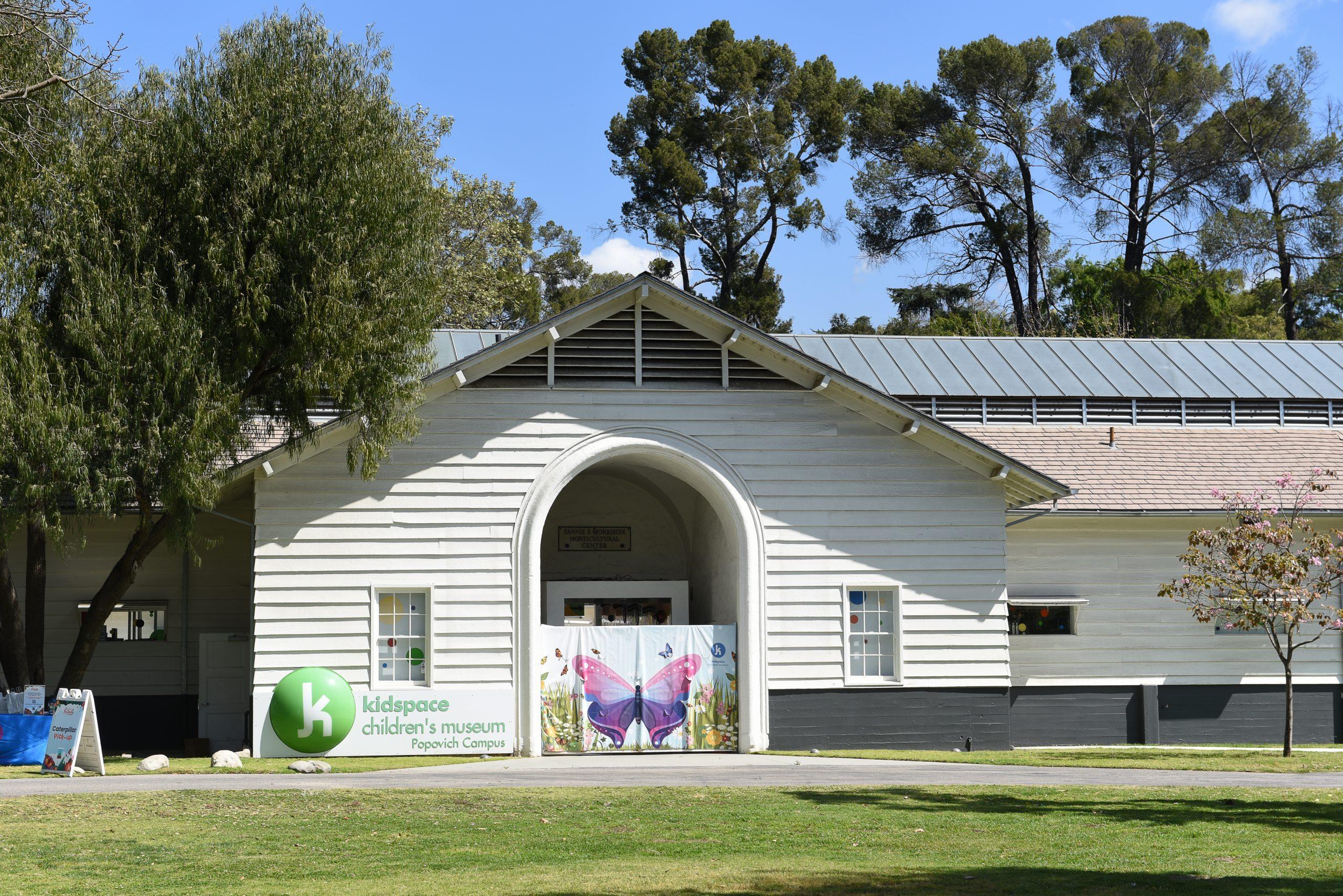 Children's Museum California